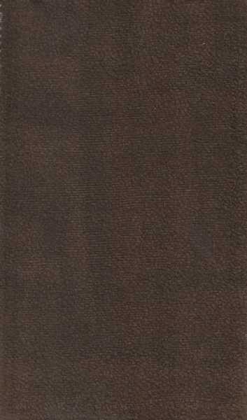 Suede Ultra Macia c/ acabamento diferenciado - 1.40 mts de Largura